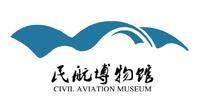 民航博物馆
