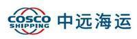 中远海运集团有限公司