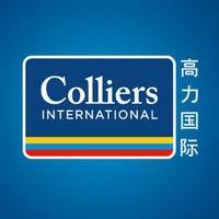 Colliers 高力国际
