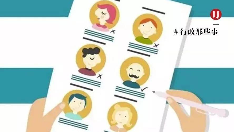 从员工画像开始,用用户思维来了解你的员工