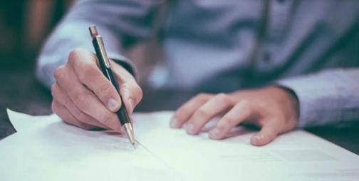 第一次写招标文件,应该怎么做?